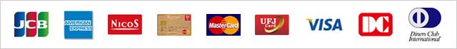 取り扱いクレジットカードのイメージ